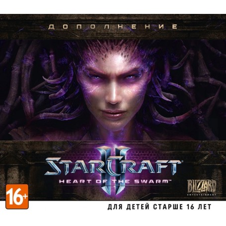 StarCraft 2. Heart of the Swarm (дополнение) (PC)