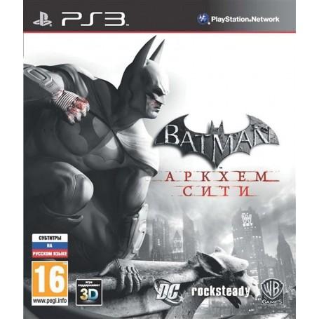Batman. Arkham City (PS3)