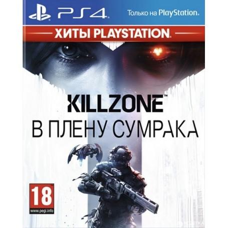 Killzone. В плену сумрака (PS4)