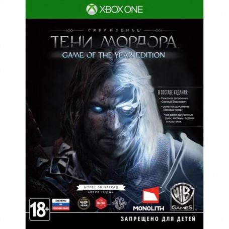 Средиземье. Тени Мордора. Game of the Year Edition (Xbox One)