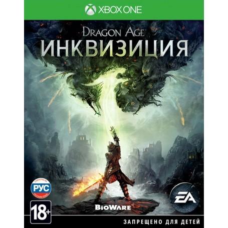 Dragon Age. Инквизиция (Xbox One)