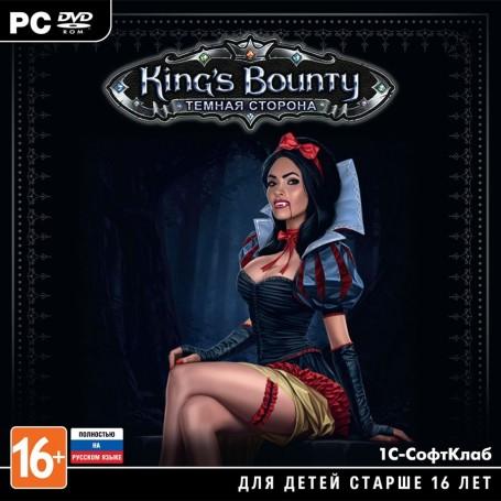 King's Bounty. Темная сторона (PC)
