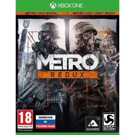Метро 2033. Возвращение (Xbox One)