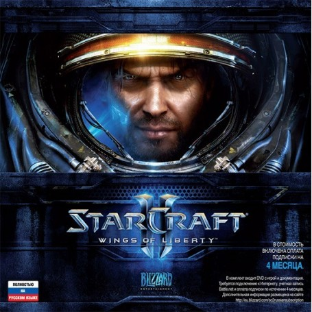 StarCraft 2. Wings of Liberty (PC)