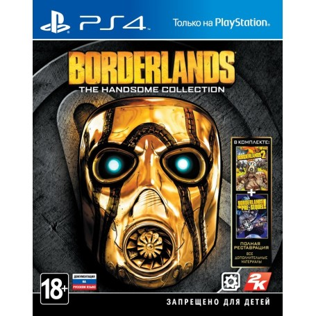 Borderlands. The Handsome Collection (PS4)