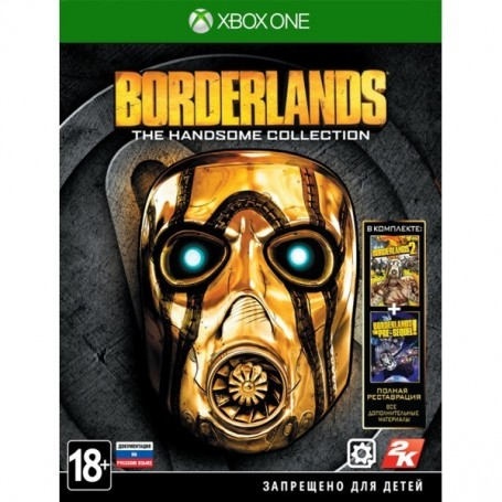 Borderlands. The Handsome Collection (Xbox One)
