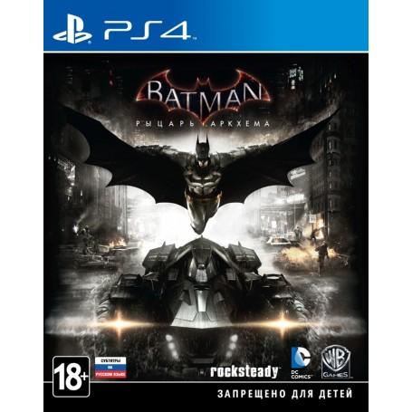 Batman. Рыцарь Аркхема (PS4)