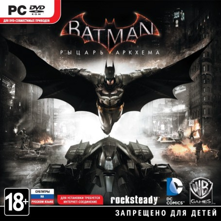 Batman. Рыцарь Аркхема (PC)