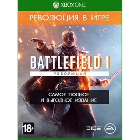 Battlefield 1. Революция (Xbox One)
