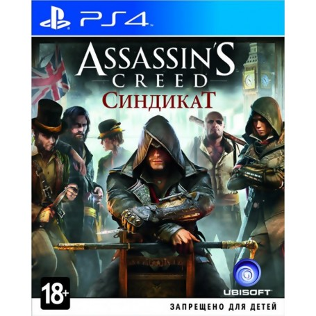 Assassin's Creed Синдикат (PS4)