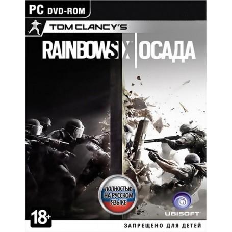 Tom Clancy's Rainbow Six. Осада (PC)