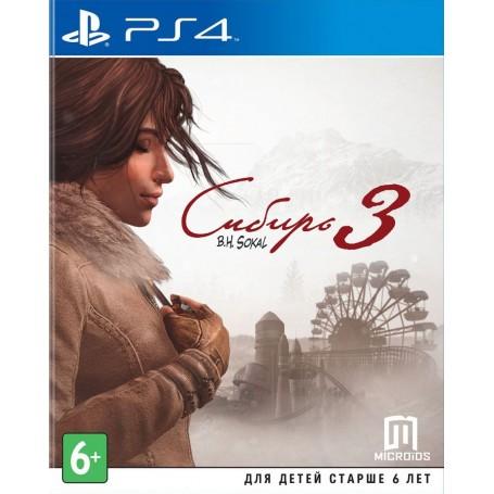 Сибирь 3 (PS4)