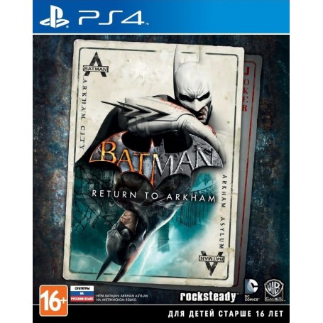 Batman. Return to Arkham (PS4)