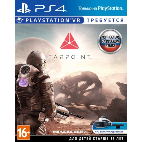 Farpoint (PS4, VR)