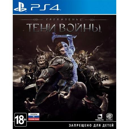 Средиземье. Тени войны (PS4)