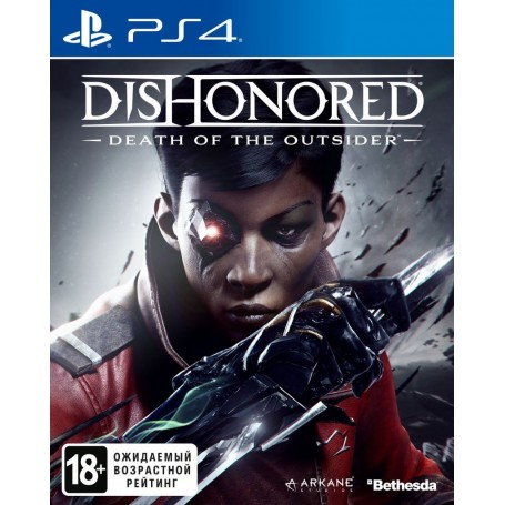 Dishonored. Death of the Outsider (PS4)
