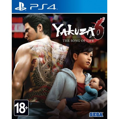 Yakuza 6 The Song of Life. Essence of Art Edition (PS4)