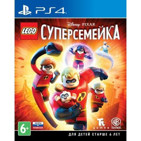 LEGO Суперсемейка (PS4)