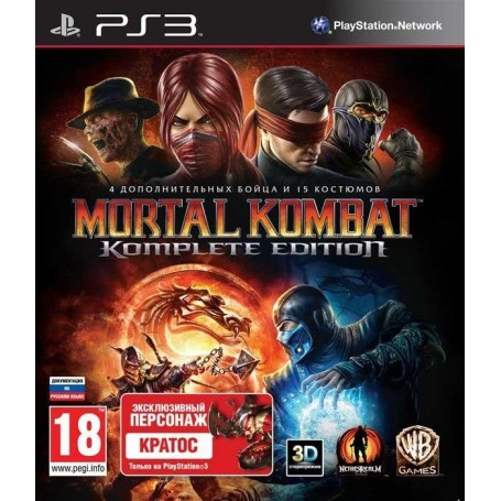 Mortal Kombat. Komplete Edition (PS3)