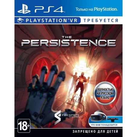 Persistence (PS4, VR)