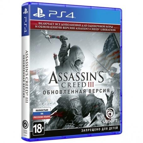 Assassin's Creed 3. Обновленная версия (PS4)