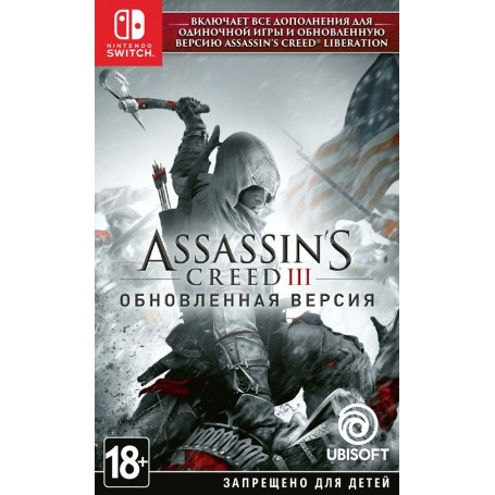 Assassin's Creed 3. Обновленная версия (Switch)