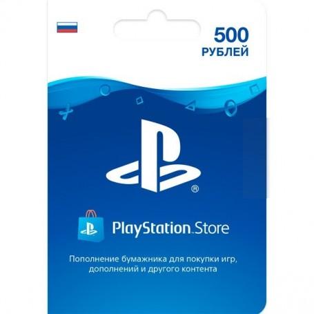 PSN 500 руб.