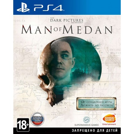 The Dark Pictures. Man of Medan (PS4)
