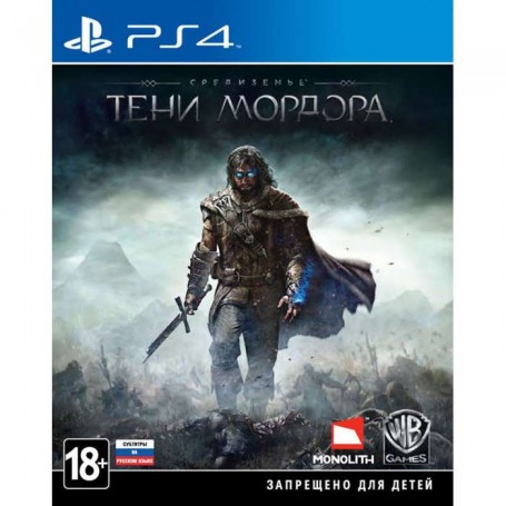 Средиземье: Тени Мордора (PS4)
