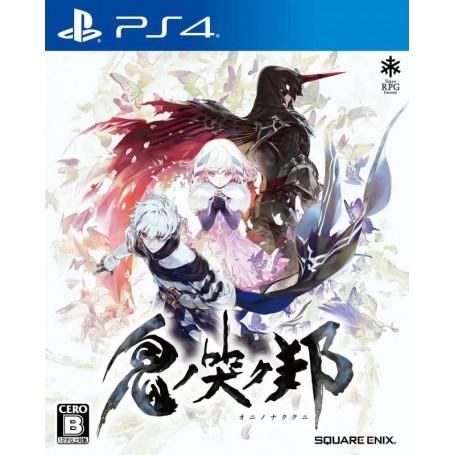 Oninaki (PS4)