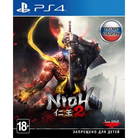 Nioh 2 (PS4) - Warp.by