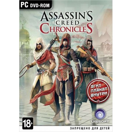 Assassin's Creed Chronicles. Трилогия (PC)