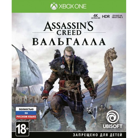 Assassin's Creed: Вальгалла (Xbox One)