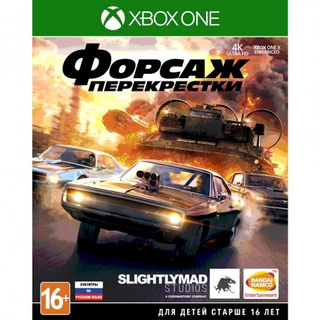 Форсаж: Перекрестки (Xbox One)