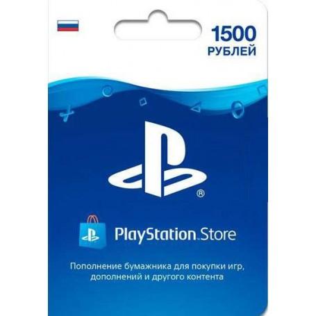 PSN 1500 руб.