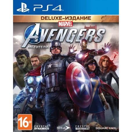 Мстители Marvel. Издание Deluxe (PS4)