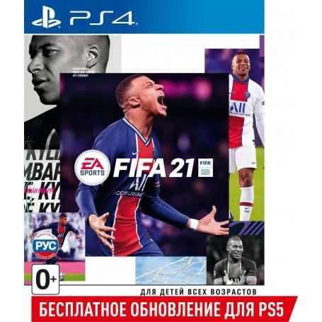 FIFA 21 (PS4) в зачет на любой диск