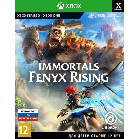 Immortals Fenyx Rising (Xbox One/Xbox Series)