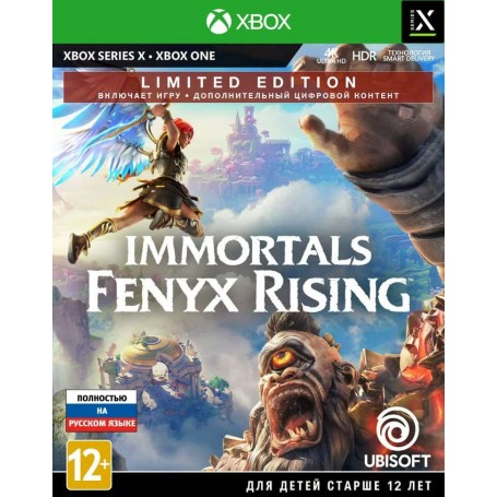Immortals Fenyx Rising. Limited Edition (Xbox One/Xbox Series)