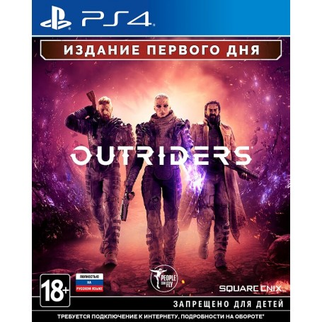 Outriders. Day One Edition (PS4)