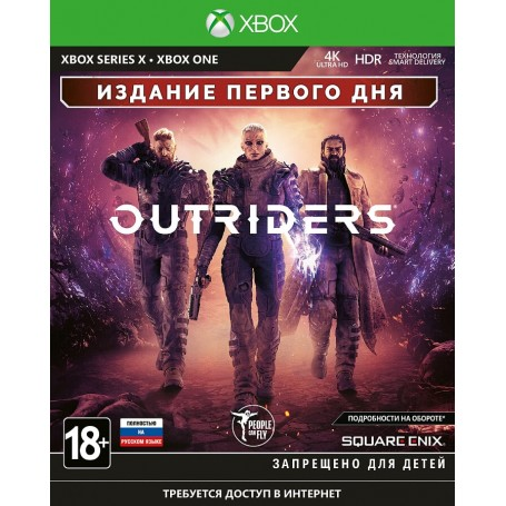 Outriders. Day One Edition (Xbox One)