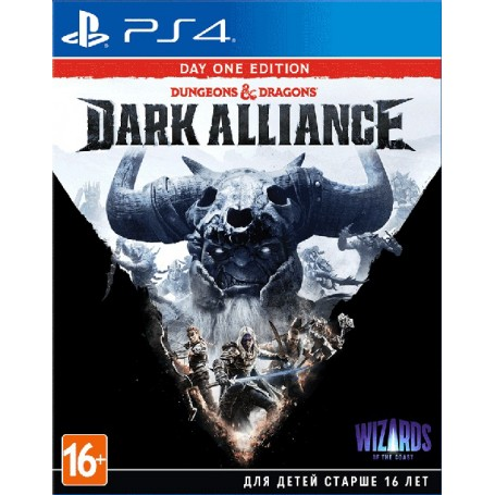 Dungeons & Dragons Dark Alliance. Day One Edition (PS4)