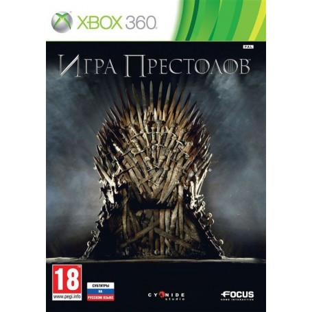 Game of Thrones (Игра Престолов)