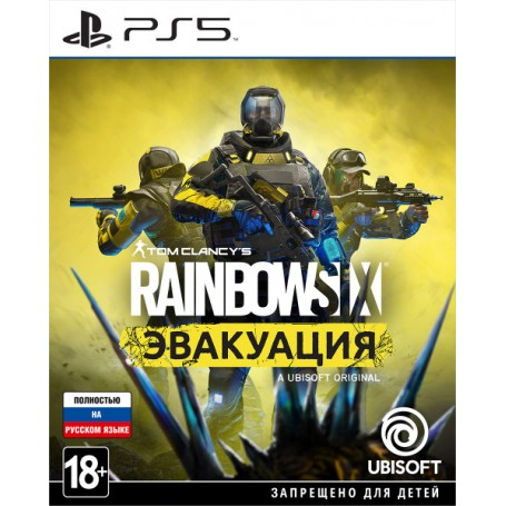 Tom Clancy's Rainbow Six: Эвакуация (PS5)