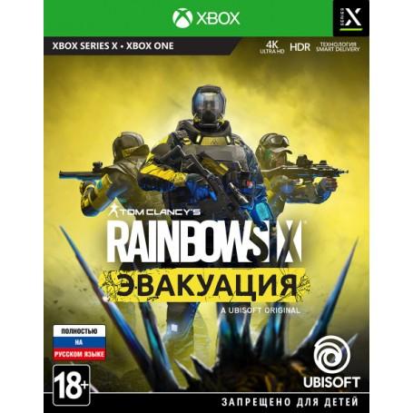 Tom Clancy's Rainbow Six: Эвакуация (Xbox)