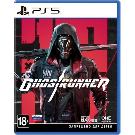 Ghostrunner (PS5)