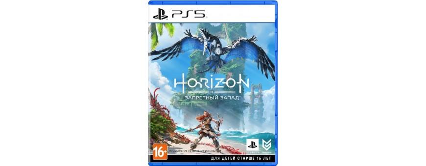 Игры для PS5, купить игры для Sony Playstation 5