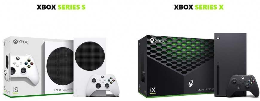 Xbox Series X S купить и заказать (игровая приставка xbox Series S, Xbox Series X, купить, цена, доставка) в Минске, Гомеле, Гродно, Могилеве, Витебске, Бресте, Беларуси
