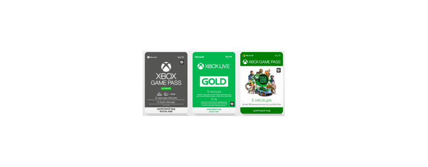 Купить коды для Xbox Series (live, gold, pass, ultimate)