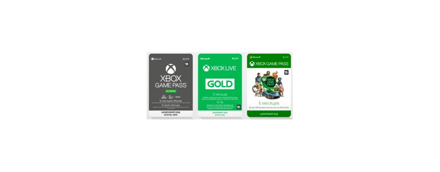 Купить Карты оплаты Xbox Live в Минске и Беларуси